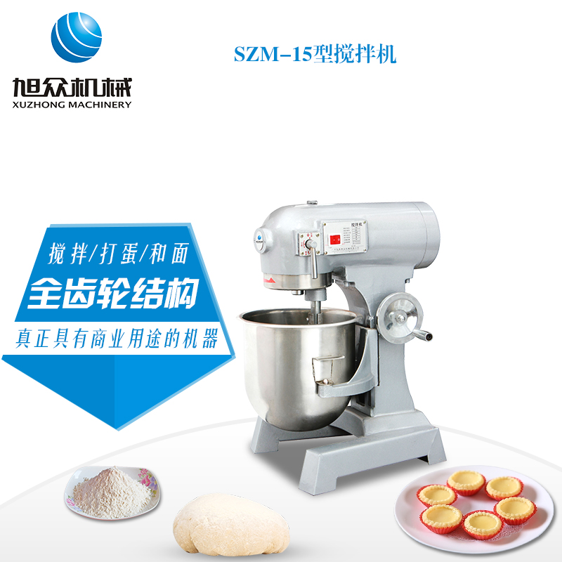旭众food machine small commercial automatic electric and noodle machine home multifunction stir dough mixer mixer beat eggs