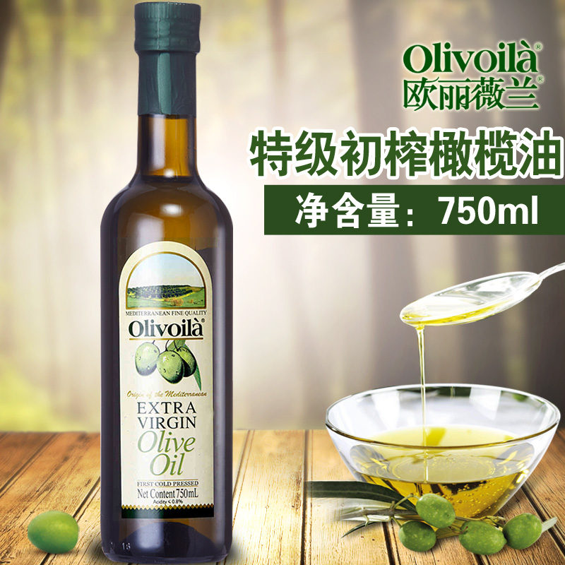 Foodiest ouliweilan extra virgin olive oil big bottle activated edible olive oil bottle of cooking oil