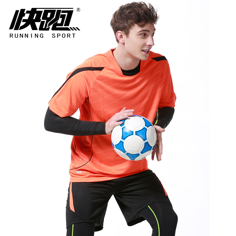 Football clothes suit male children kids soccer jersey football training jersey game service can be customized printing printed numbers