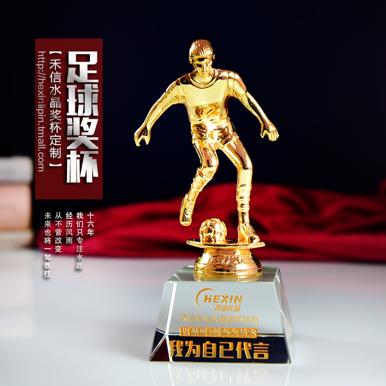 Football trophy crystal trophy custom metal crystal trophy football trophy custom creative new sports