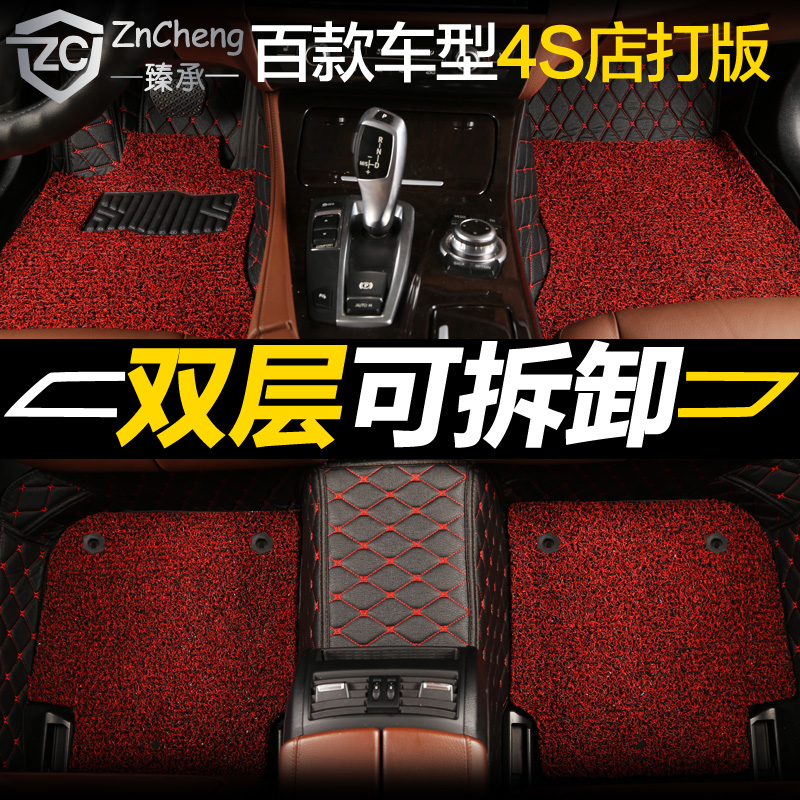 Footpads jac refine s3 s5 yue yue with wyatt and wyatt dedicated automotive wire loop mats car mats surrounded encyclopedia