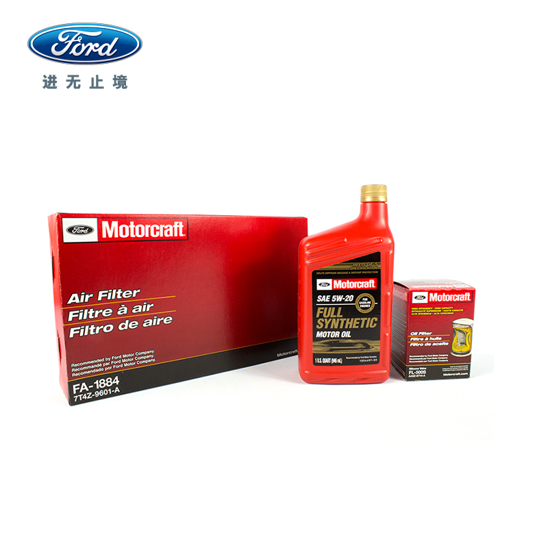 Ford edge sharp boundary ford factory oil filter air filter maintenance package (import) paragraph 3.5 explorer 2013