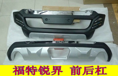 Ford edge sharp boundary modification dedicated bumper protection bars front and rear bumpers front and rear bumper modification special protection bars