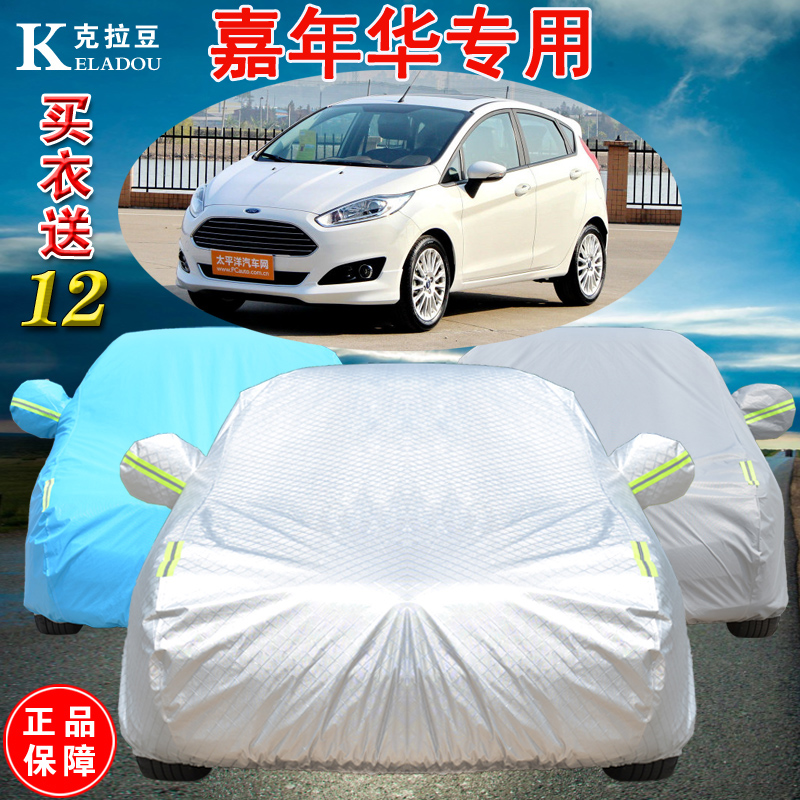 Ford fiesta hatchback sedan special sewing car hood thickening rain and sun across the hot sun visor raincoat car cover car cover