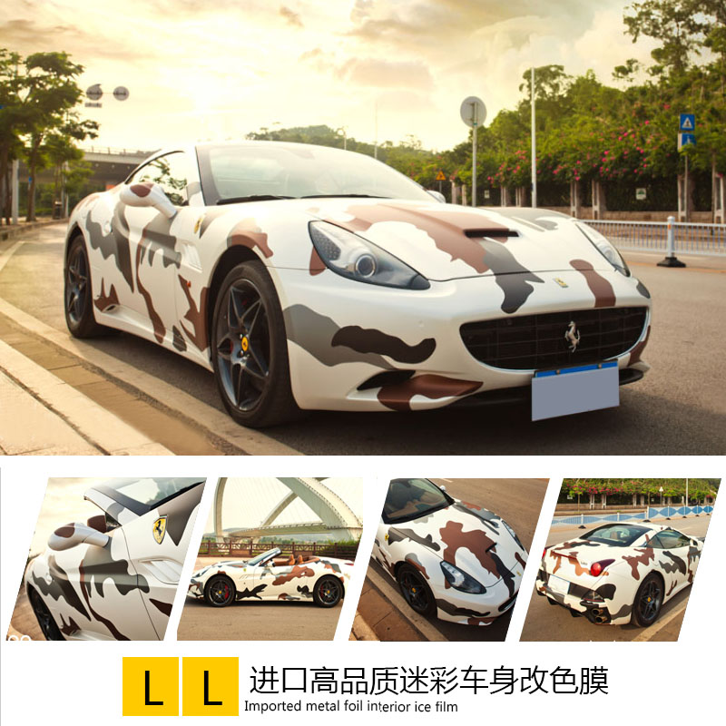 Forest camouflage army green camouflage change color film car body film desert body navy graffiti matt film