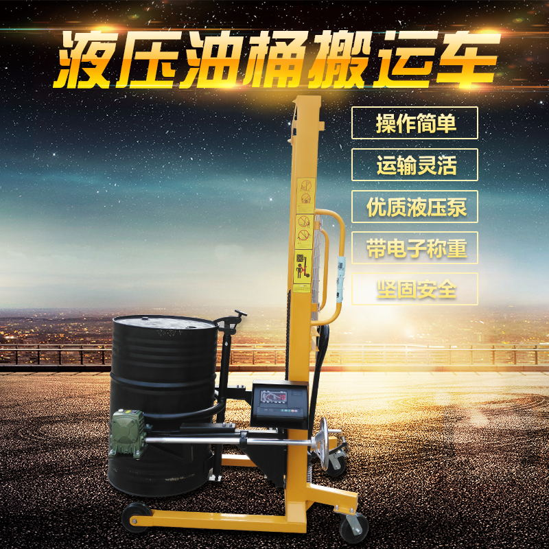 Forklift truck manual hydraulic oil drums drums increased car flip pouring steel rack machine handling forklift trucks