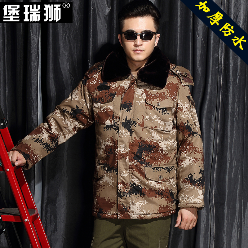 Fort lions desert camouflage desert camouflage coat male winter thick cotton padded military coat coat cold winter clothes outdoor waterproof