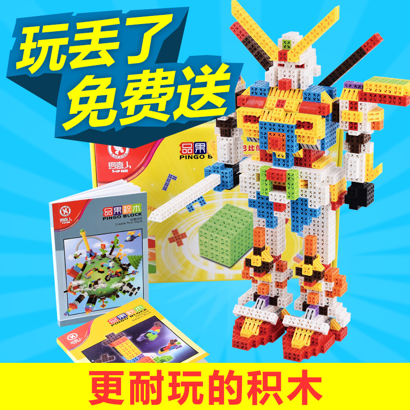 Four gratifying 3d building blocks building blocks children's fruit products six educational toys fight inserted assembling space stereoscopic variety 168 capsules