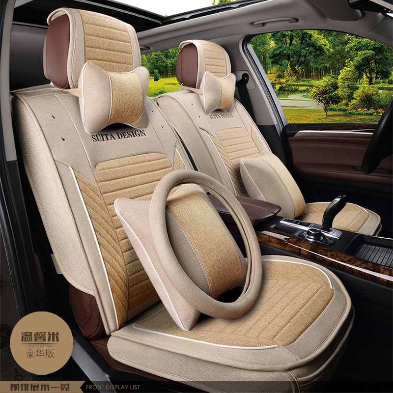 Four seasons car seat geely imperial ec715-rv sedan two EC718RV12/16 shall pass with linen cushions