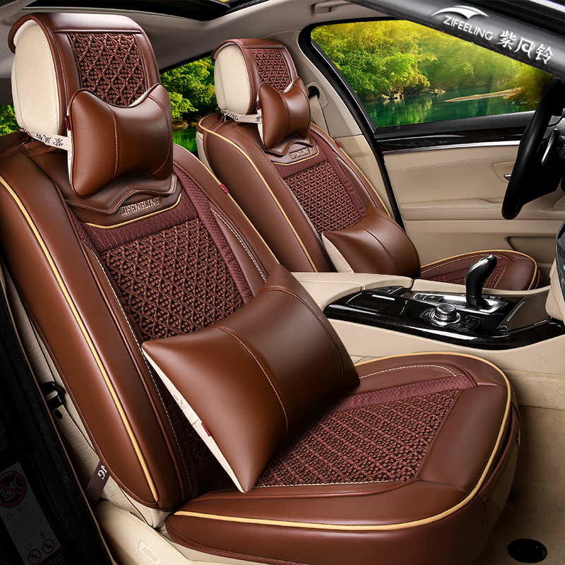 Four seasons seat cover mat china grandeur junjie frvfsv v5 v3 dedicated the whole package H530H330 cae-b on 30 car seat cover