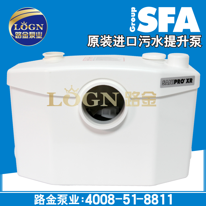 France imported sfa sewage lift pump wc-3升lee tim household automatic toilet sewage lifting device tl3
