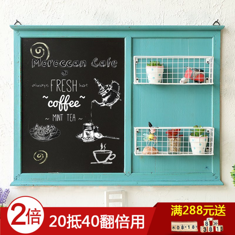 France mu town retro creative wrought iron ornaments cafe blackboard message board message board storage basket home wall decorations