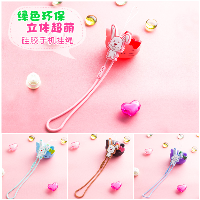 France pyrene rabbit applies to ice cream series of mobile phone rope lanyard mobile phone ornaments cute rabbit
