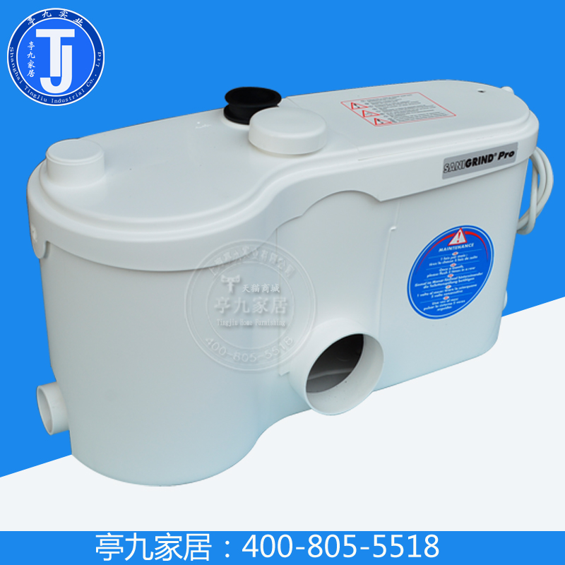 France sfa升lee institute new home riser basement toilet sewage lift pump sewage pump lift pump