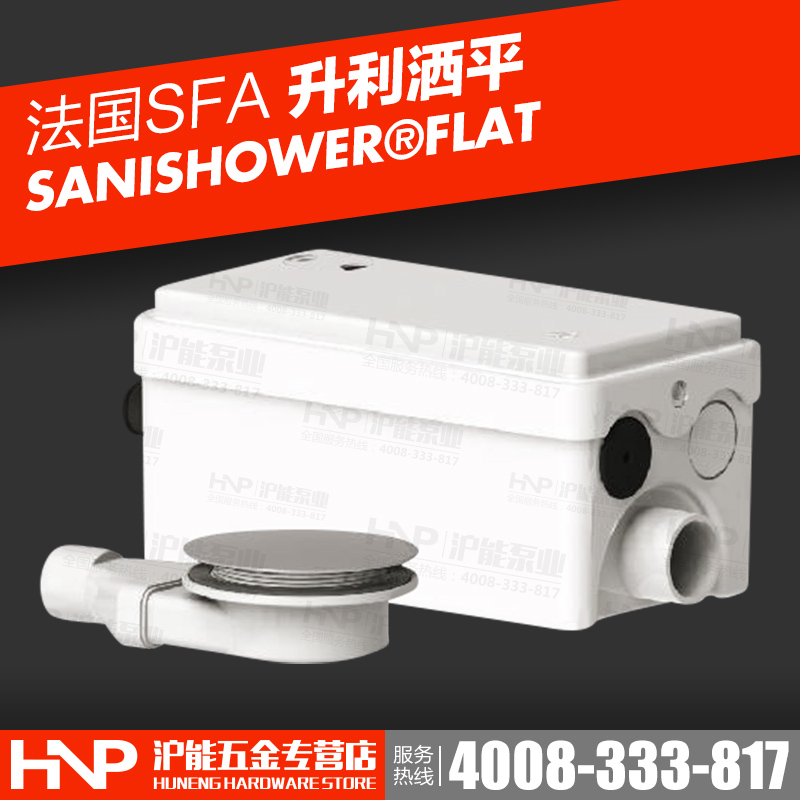 France sfa shengli sprinkle ping basement toilet pump pump with automatic drain shower drain sewage lift pump