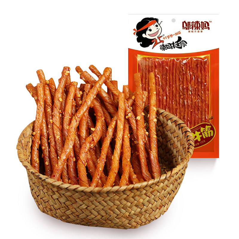 Freaky spicy braised spicy noodles 120g * childhood casual snack spicy hunan specialty snacks cooked