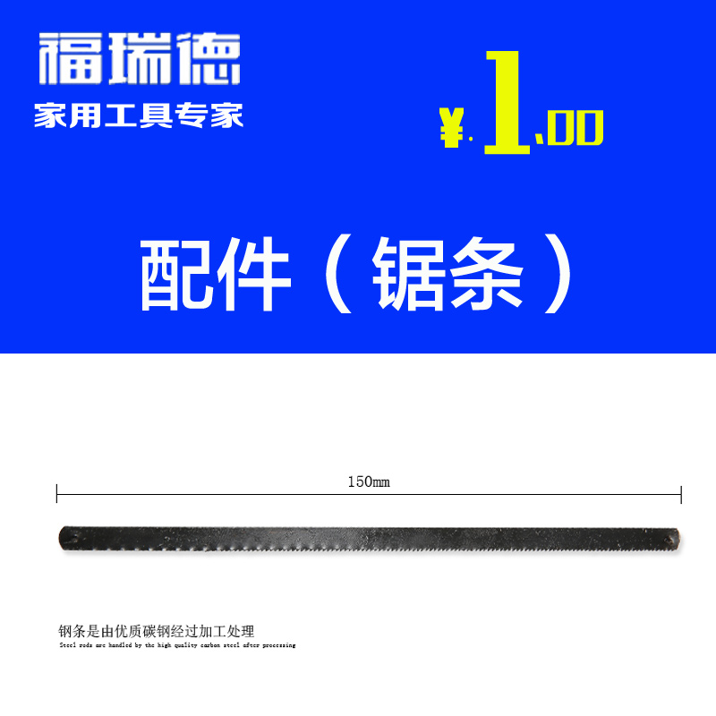 China hss hacksaw blade china hss hacksaw blade shopping guide at get quotations fred 6 inch mini mini hacksaw frame hacksaw blade hacksaw blade hacksaw blade 150mm greentooth Images