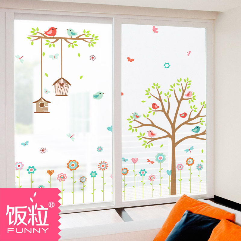 Free custom plastic static film frosted glass bathroom kindergarten classroom compartment heat barrier sunscreen film window stickers