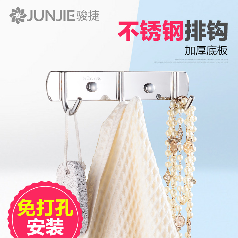 Free punch 304 stainless steel coat hook bathroom hook coat hooks wall coat hook thick solid double coat hook door hook