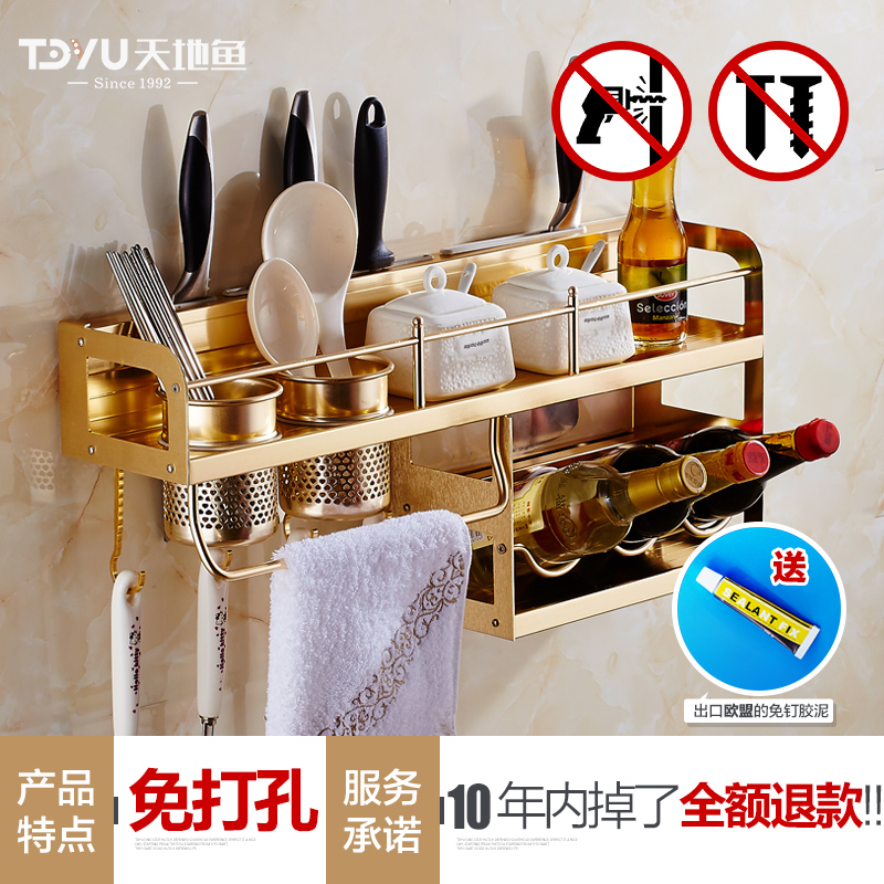 Free punch cookware and kitchen accessories space aluminum kitchen racks turret seasoning rack storage rack wall golden