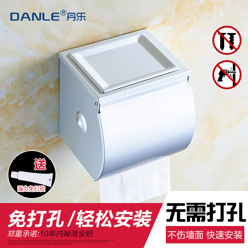 Free punch cylinder tissue box space aluminum waterproof toilet paper holder toilet roll of toilet paper toilet paper holder hygiene carton