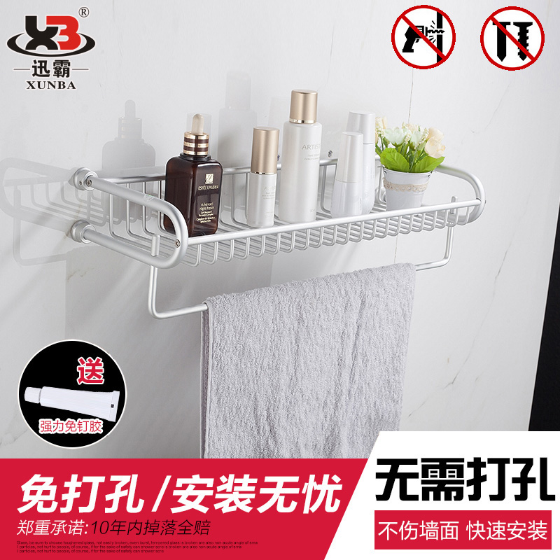 Free punch u basket hanging basket kitchen bathroom bathroom hardware pendant space aluminum towel rack shelving