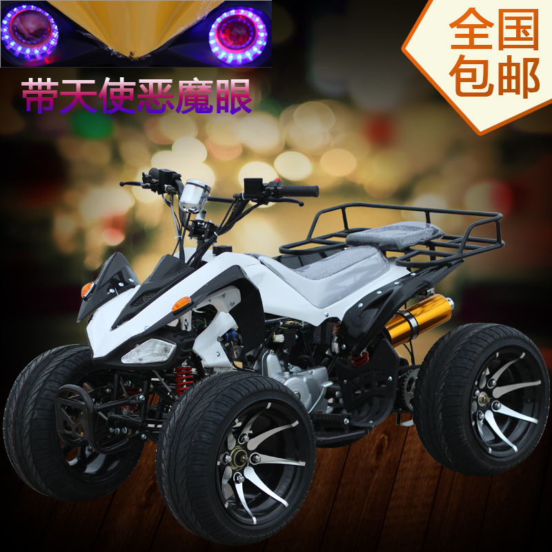 Free shipping 125cc shaft drive differential 8 inch small mars atv motocross 14 inch road tires