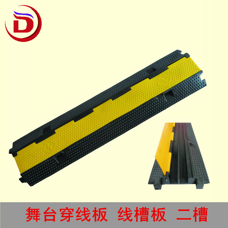 Free shipping 2 trunking trunking trunking deceleration deceleration plate with rubber deceleration deceleration ridge stage threading board pvc cable cover