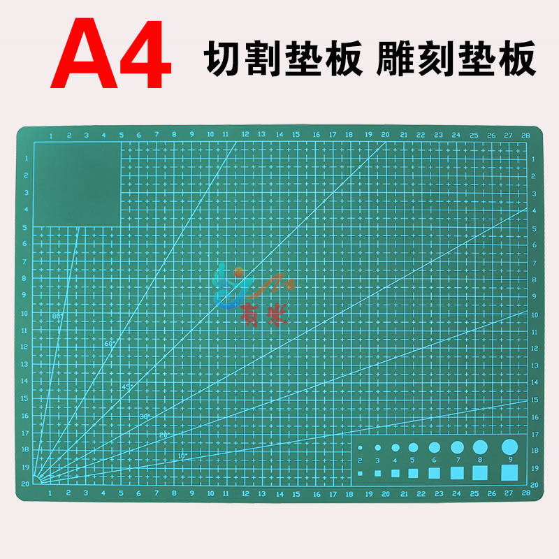 Free shipping a4/a3/a2 sided cutting plate design scale cutting plate model plate engraving plate mediated knife paper knife