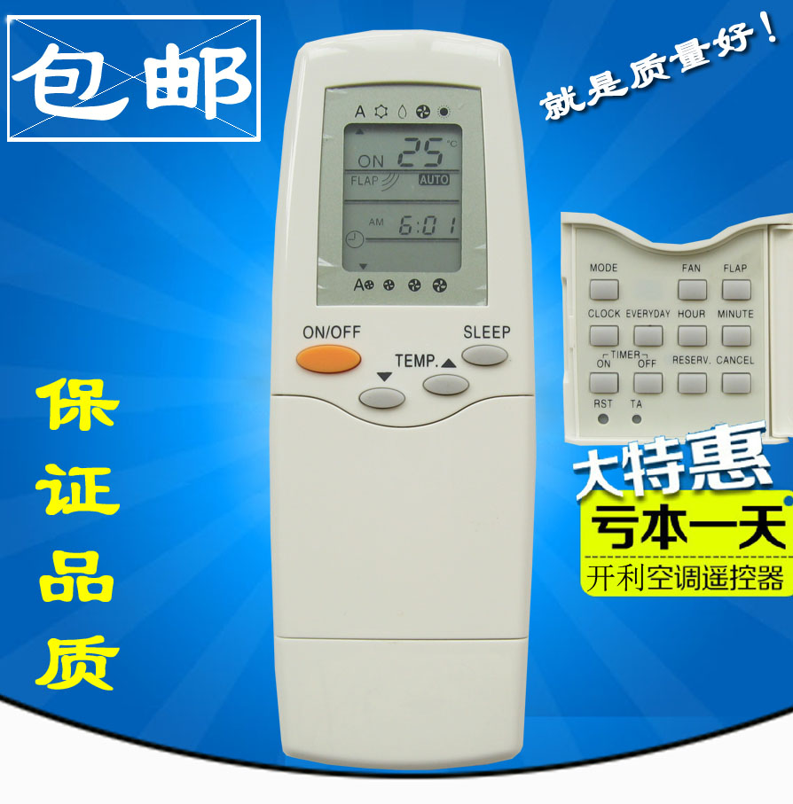 Get Quotations · Free shipping! applicable carrier carrier air conditioner  remote control LR-R03 RFL-0301EH