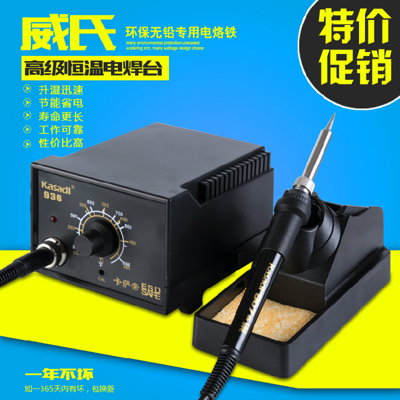 Free shipping at936b antistatic soldering station adjustable thermostat soldering station soldering iron mobile phone repair welding tools