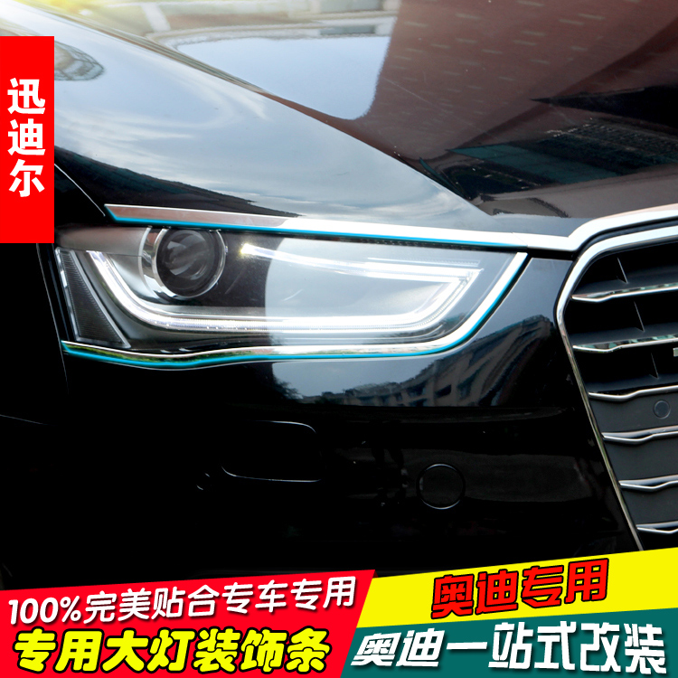 Free shipping audi a4l a6l headlight trim cover body light eyebrows stickers decorative stickers affixed special modified the highlight box