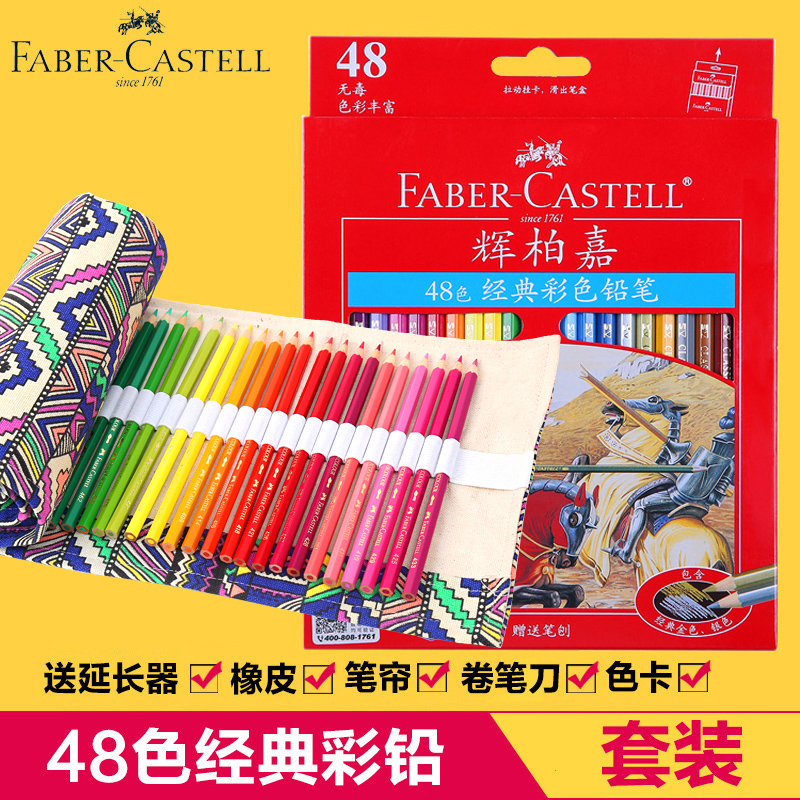 Free shipping authentic german faber faber 48 color classic oily color of lead free shipping oil colored pencils