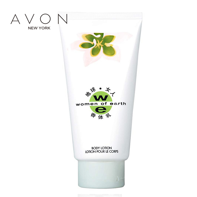 Free shipping avon earth woman body lotion 150g lasting light fragrance perfume body lotion moisturizing body milk lotion