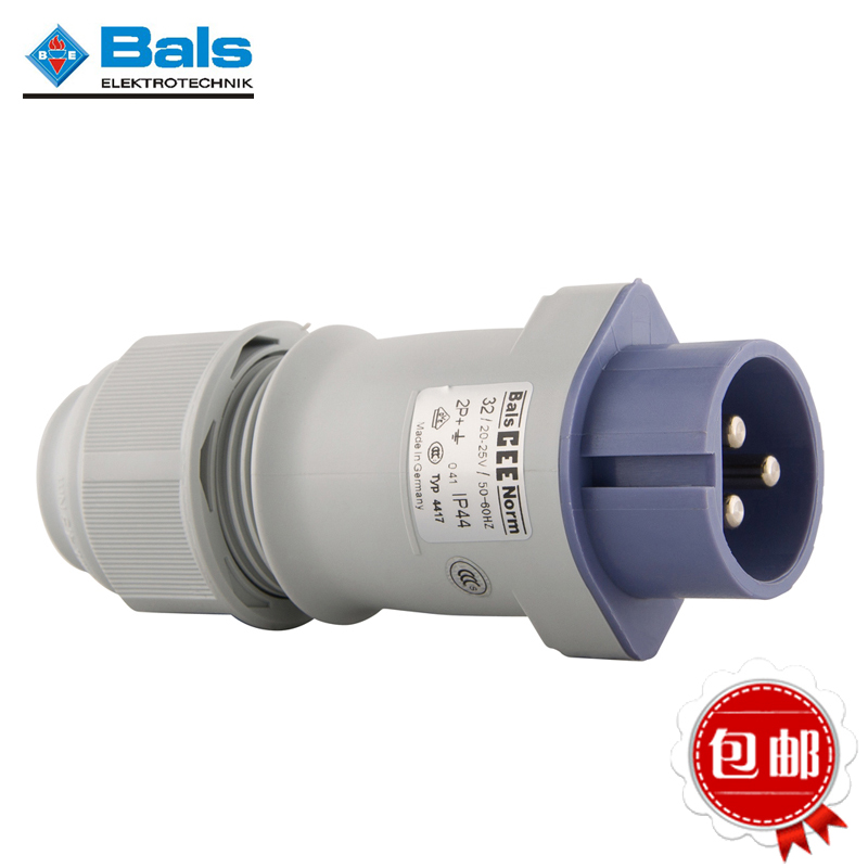 Free shipping bals bals round plug connector 3 pole 32a ip44 splash 4417