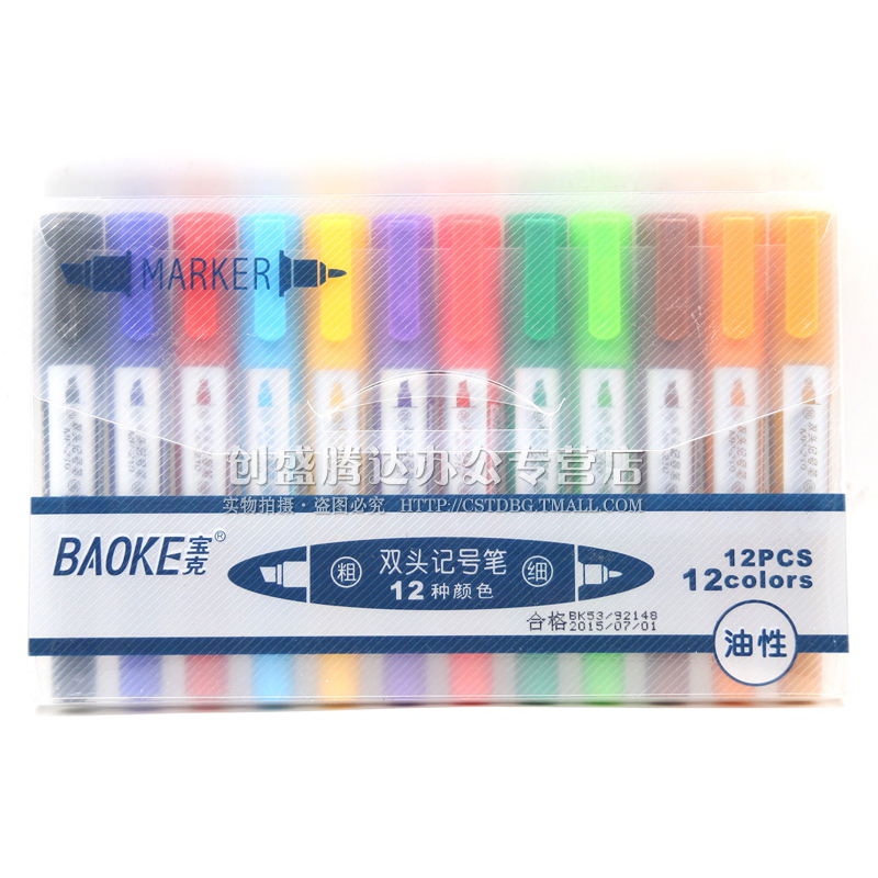 Free shipping baoke mp-210 color large double marker oily marker pen oily mike horses grams pen 12 colors (branch)