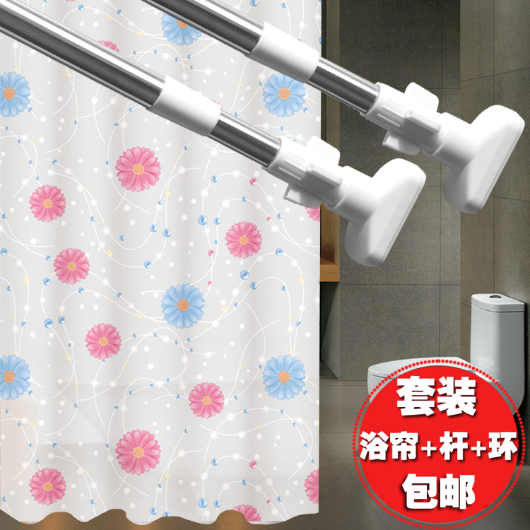 Free shipping bathroom curtain curtain off the suit + waterproof shower curtain shower curtain rod telescopic rod free punch with hook