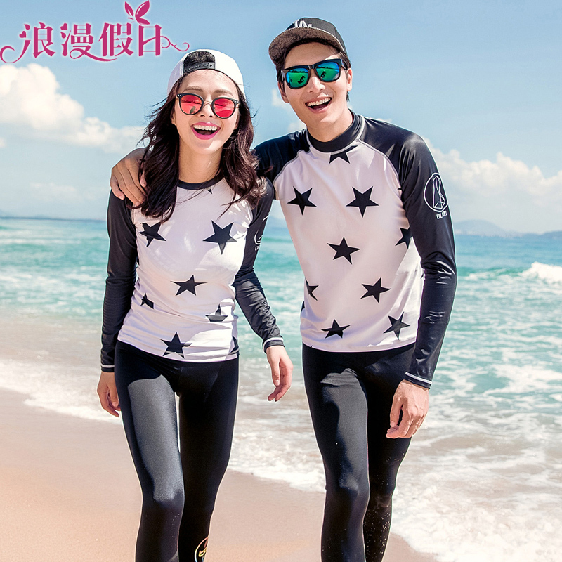 8c4128494a Get Quotations · Free shipping beach lovers hedging long sleeve wetsuit  surfing sunscreen waterski dress seaside resort beach pants