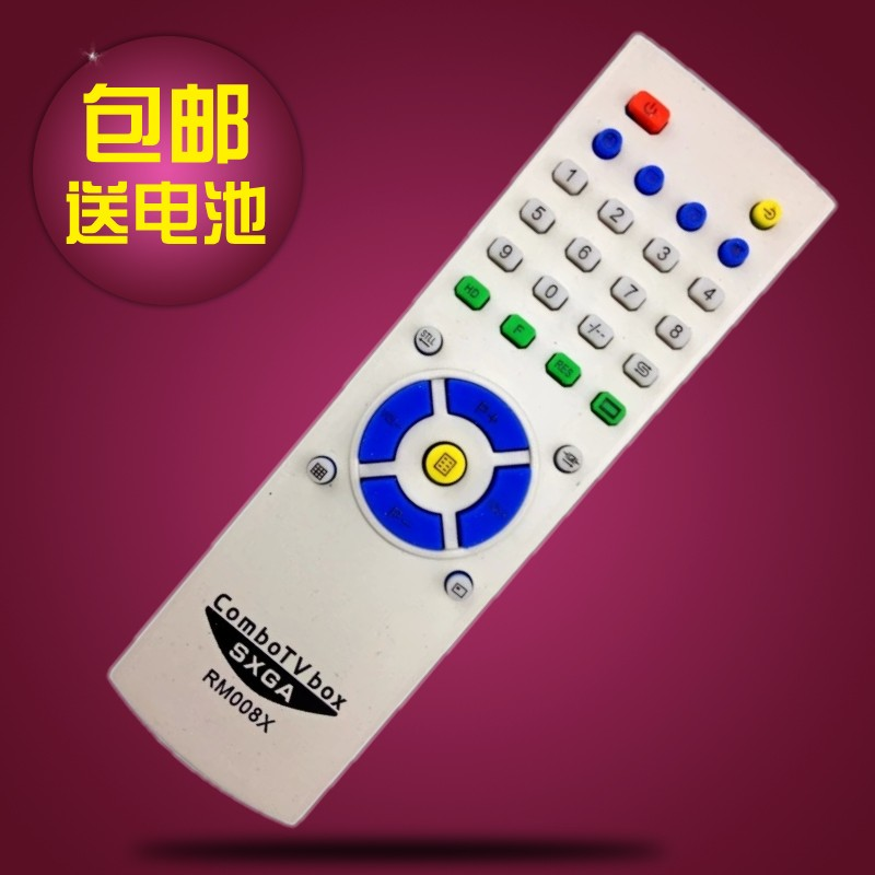 Free shipping! best us tv box remote control TV5803 TV3810 UTV302 utv332 tv2810