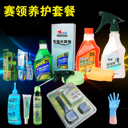 Free shipping bicycle race collar bicycle lubricants cleaning kit mtb bicycle chain oil conservation cleaning and maintenance