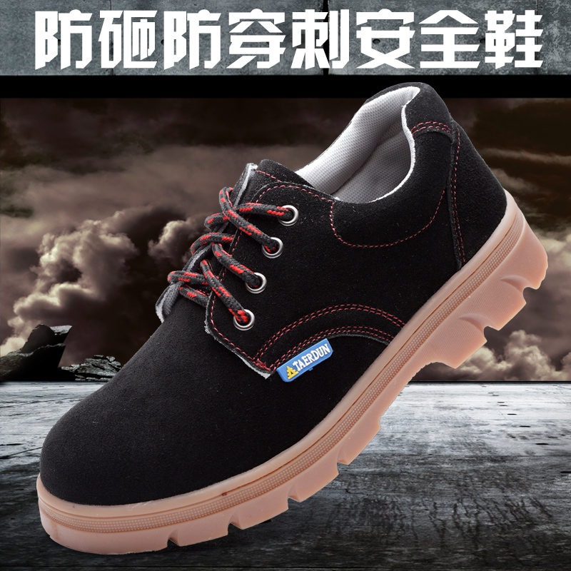Free shipping breathable deodorant baotou steel safety shoes men smashing stab wear and slip safety shoes work shoes tendon