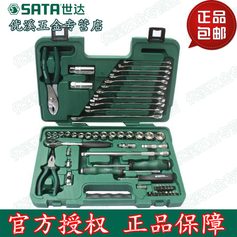 Free shipping cedel kit car repair special tools aftermarket car care tools car repair quick repair shop 09509