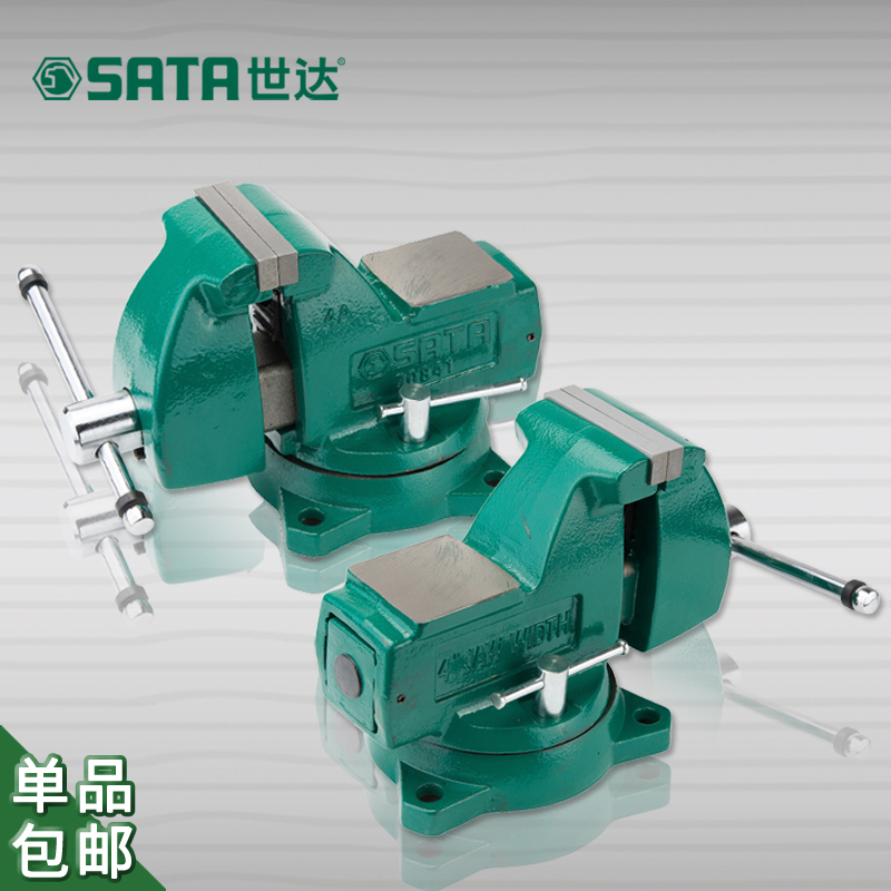 Free shipping cedel sata hardware repair tools of high strength heavy square steel bench vise 70841-70845