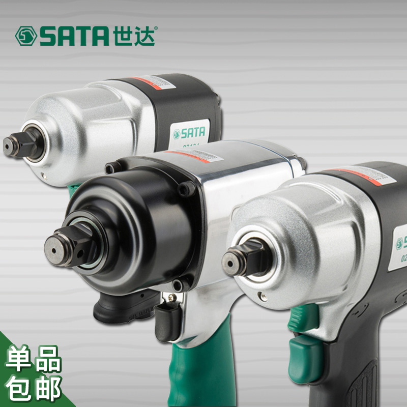 Free shipping cedel tool powerful high torque pneumatic impact wrench socket wrench pneumatic jackhammers pneumatic wrench