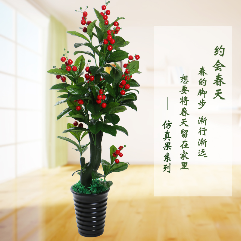 Free shipping cherry fruit tree plant simulation fake tree potted plants within the office of the living room floor artificial flowers silk flower large ornaments