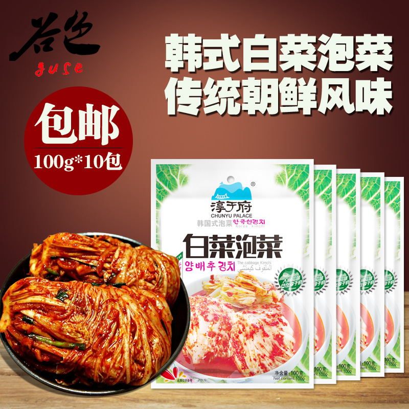 Free shipping chunyu house authentic korean handmade spicy cabbage kimchi cabbage kimchi 10g packing sushi material feed material