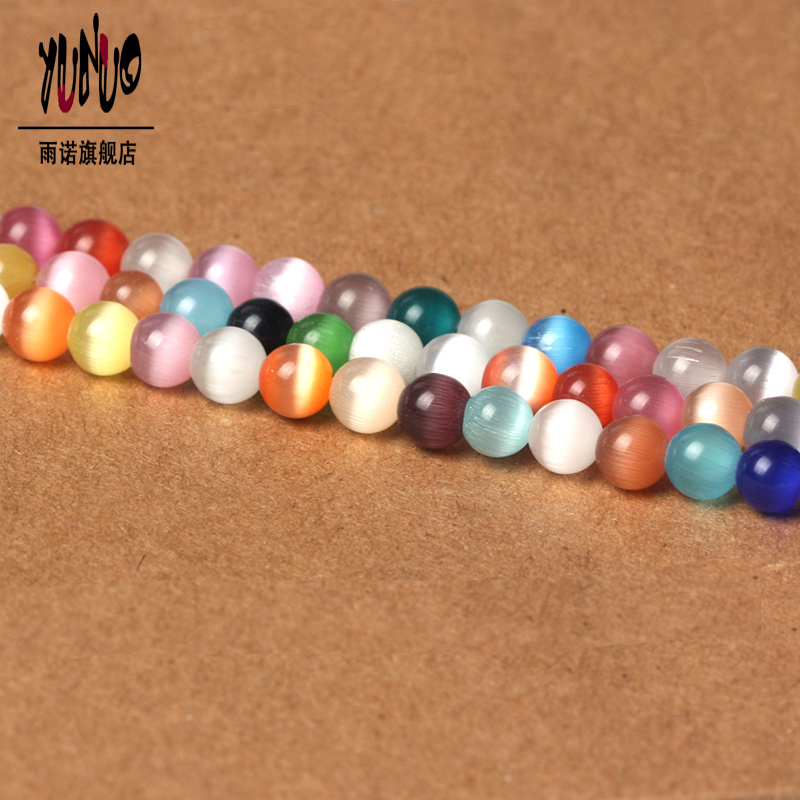 Free shipping color opal crystal ball loose beads loose beads diy semifinished semifinished female models accessories