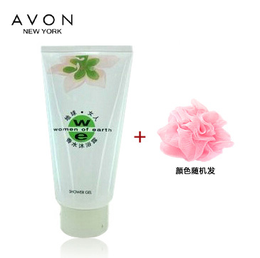 Free shipping counters authentic avon/avon earth woman perfume shower gel 150 shower gel