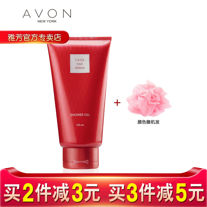 Free shipping counters authentic avon/ml avon little red dress and perfume shower gel rose fragrance shower gel