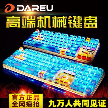 Free shipping darfur excellent mechanical keyboard black shaft 87/108 green axis mechanical gaming keyboard backlight rgb 2 s alloy version of the